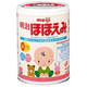 Meiji Hohoemi Powder Milk